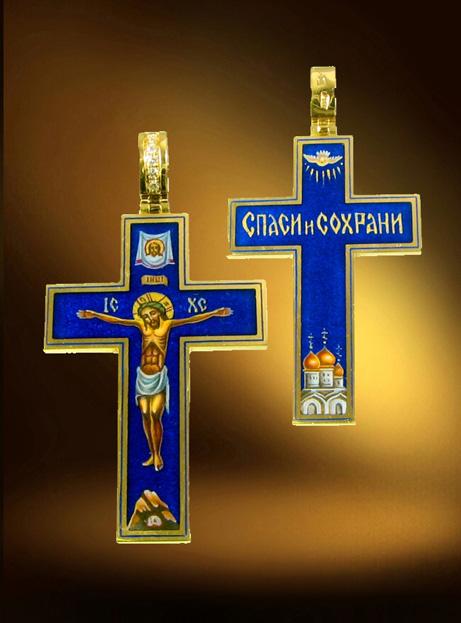 ювелирные изделия православный крестик